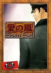 EE_ai.jpg